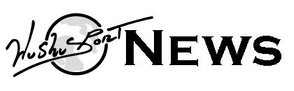 Wushu Sport News