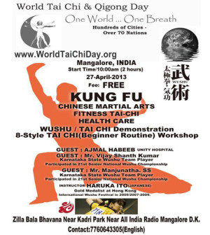 world tai chi day - wushu sport news