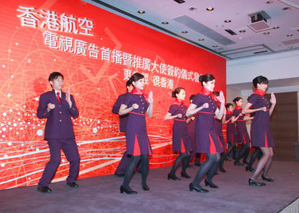 wing chun - Hong Kong Airlines