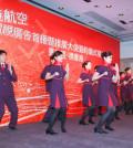 wing chun - Hong Kong Airlines